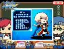 DSiウェア ぶれいぶるー バトル×バトル プレイ動画 thumbnail
