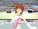 「THE IDOLM@STER SPECIAL LIVE」 in PS Home