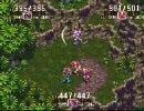 聖剣伝説3 初期装備でプレイpart29