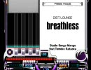 [CS beatmaniaIIDX13 DistorteD] DIST.LOUNGE(HYPER)