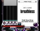 [CS beatmaniaIIDX13 DistorteD] DIST.LOUNGE(HYPER)