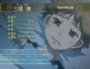 【某野球アニメ×FE】 Member Profile (修正版)