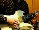 【ニコニコ動画】昔買ったギターでアイワナのBGMを弾いてみたを解析してみた