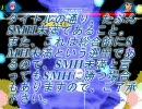 MUGEN 続☆ 【たぶんSMH未満】凶&狂キャラシングルトーナメント Part28