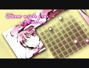 【MEIKO】Time with you -MEIKO ver.- / shu-t【オリジナル】