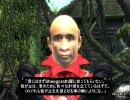 [PC] Oblivion - Shivering Isles Part7
