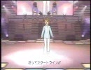 【カラオケ】ダンスマスター雪歩:私はアイドル♡
