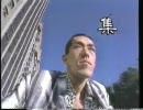 【ニコニコ動画】嶋田久作を解析してみた