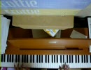 電子ピアノでドラマチック おおきく振りかぶって