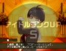 アイドルマスター 菊地真PV 「Advance On(v2)」
