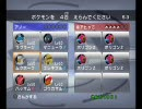 ポケモンバトルレボリューション ランダム対戦10VSポリ乙軍団