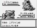 遊戯王お題MAD 闇サトシの冒険 初代編5~ポケモンリーグ~