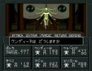 真・女神転生Ⅱ part17