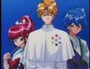 1990年代~2000年代アニメOP集/おかえり