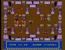 PCエンジン トリッキー (1991) - Part2/2