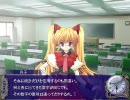 3days プレイ動画 part13-3