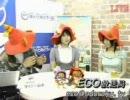 ふたりは手遅れw 松来未祐さんと原田ひとみさんは… thumbnail