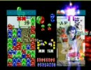 聖徳太子VSソードマスターヤマト(差し替え画像あり)