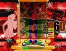 [ToyMusical]Remilia2060[EX]