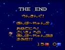 【TAP】ボンバーマン4 チャンピオンモード