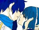 【手書き】KAITOとKAIKOでキス唾【トレス】