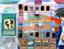 TommyRampsの遊戯王オンライン戦記12 光のピラミッド編