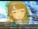 アイドルマスター LOVE REVOLUTION/大江千里