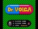 Dr.VOLGA【チャー研×Dr.MARIO】