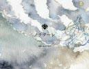 【ボーマス11】ナタP 2ndフルアルバム『ノクターン』クロスフェードデモ
