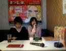 杉山翔@83~カラオケだよ!~ thumbnail