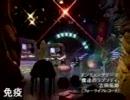 【たけしの】   エンディングナレーション集  【万物○世紀】