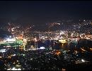 【ニコニコ動画】ちょっとカステラ食いに自転車で長崎行ってくる 5&6日目 観光&帰路編を解析してみた