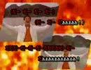 【ニコカラ】SCARLET SHU-ZONE【松岡修造】