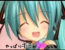 【想いをこめて】とらいあんぐる☆Girl&#03