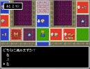 【ドラクエ5】ドラゴンクエスト5-天空伝説を実況プレイpart6【続編?】