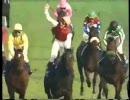 【競馬】 1996年 第16回 ジャパンカップ シングスピール