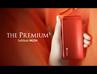 THE PREMIUM 5 SoftBank 942SH