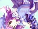 【東方MAD】 the Destiny under the Fake Moon & 永月的檻歌
