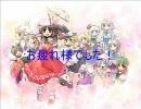 クイズ【妖々夢】レッドマジックアカデミー2