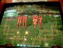 三国志大戦2 頂上対決(8/31) 【超危険な親父vsfan114】