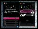 〔ウイイレ2010〕peace33のオンライン対戦実況プレイ...