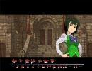 【卓M@s】小鳥さんのGM奮闘記 Session11-4【ソードワールド】 thumbnail