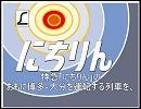 迷列車【九州編】#8 「赤い音速」と呼ばれた列車 thumbnail