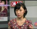 梨元勝×加護亜依の対談!ゴマキ、水元、ユージ、思いの丈を全部語った! thumbnail