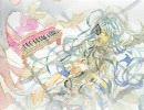 【神威がくぽ】ノクターン【オリジナル曲】
