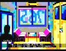 アイマスOPをMZ-700実機で動かしたのをバージョンアップしてみた thumbnail