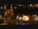 極魔界村 2週目もなにせ高画質で1人でプレイ 002
