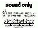 Destination J6 ~East West Ver.~