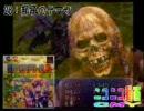主に東方BGMでロボットポンコッツ2 パート30  ニコニコ動画...