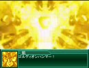 東方創破神・第1話・後編 勇者王と超重神が幻想入り
